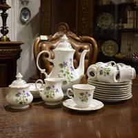 Чайный сервиз  Svaneholm  из 27 предметов